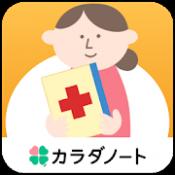 Androidアプリ「通院ノート-医療費控除の準備、通院記録も家族分まとめて管理-」のアイコン