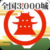 Androidアプリ「ニッポン城めぐり(無料スタンプラリー・戦国位置ゲーム)」のアイコン