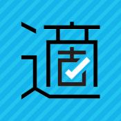Androidアプリ「適職ラボ ~適職から進路発見~ 適職診断アプリ」のアイコン