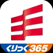 Androidアプリ「岡三オンラインFX ‐ 取引所FX(くりっく365)」のアイコン