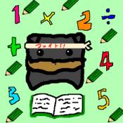 Androidアプリ「小学生計算ドリル」のアイコン