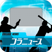 Androidアプリ「コラニュース - ニュース風画像を作成」のアイコン