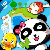 Androidアプリ「ベビーちえ島-BabyBus(ベビー・バス)」のアイコン
