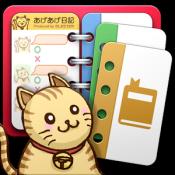Androidアプリ「あげあげ日記帳 無料版 【くまモンも登場!】」のアイコン