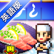 Androidアプリ「The Sushi Spinnery」のアイコン