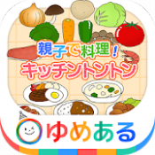 Androidアプリ「親子で料理!キッチントントン (クッキングおままごと)」のアイコン
