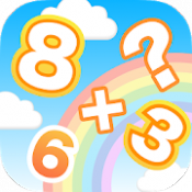 Androidアプリ「算数であそぼう! 足し算・引き算 - はじめてのさんすう」のアイコン