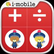 Androidアプリ「キャラクター電卓 - がんばれ!ルルロロの無料の計算機アプリ」のアイコン