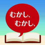 Androidアプリ「よみあげ絵本」のアイコン