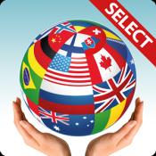 Androidアプリ「旅のことば ライト版」のアイコン