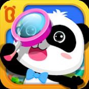 Androidアプリ「ベビーまちがい探し-BabyBus子ども・幼児向け知育アプリ」のアイコン