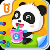Androidアプリ「ベビーどうさにんしきーBabyBus 子ども・幼児教育アプリ」のアイコン