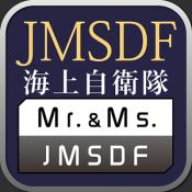 Androidアプリ「JMSDF」のアイコン
