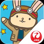 Androidアプリ「JAL島」のアイコン
