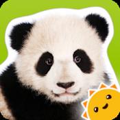 Androidアプリ「Zoo Animals」のアイコン