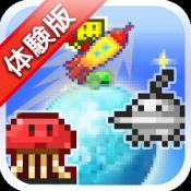 Androidアプリ「【体験版】アストロ探検隊 Lite」のアイコン