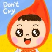 Androidアプリ「いないいないば Baby」のアイコン
