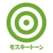 Androidアプリ「モスキートーン」のアイコン