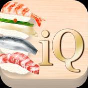 Androidアプリ「すしiQ」のアイコン