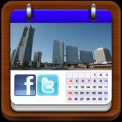 Androidアプリ「T-Cal 【TRAD-Calendar】」のアイコン