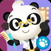 Androidアプリ「Dr. Panda美容院」のアイコン