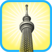 Androidアプリ「東京スカイツリーNavi」のアイコン