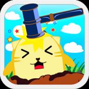 Androidアプリ「へこませまくり![登録不要の無料モグラ叩きゲーム]」のアイコン
