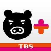 Androidアプリ「TBSぶぶたす」のアイコン
