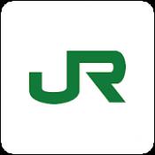 Androidアプリ「JR東日本アプリ 列車運行情報・電車の乗換案内・電車と新幹線の時刻表 他」のアイコン