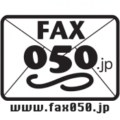 Androidアプリ「fax050.jp」のアイコン