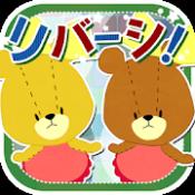 Androidアプリ「リバーシ - がんばれ!ルルロロ」のアイコン