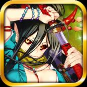 Androidアプリ「激走!ガーディアンズ~夜刀神編~【完全無料ランニングゲーム】」のアイコン