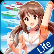 Androidアプリ「ボートレース艇王★ [Lite版]」のアイコン