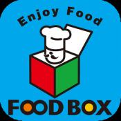 Androidアプリ「FOOD BOX」のアイコン
