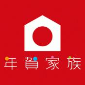 Androidアプリ「年賀家族 写真アップローダー」のアイコン