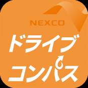 Androidアプリ「ドライブコンパスアプリ」のアイコン