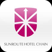 Androidアプリ「サンルートホテルチェーン」のアイコン