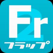 Androidアプリ「富良野 案内地図アプリ フラップ」のアイコン