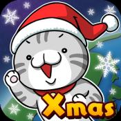 Androidアプリ「のび猫 Xmas」のアイコン