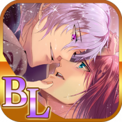 Androidアプリ「BL学園◆俺プリ!~女性向け恋愛ゲーム・乙女ゲーム」のアイコン