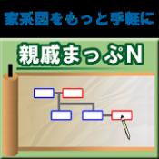 Androidアプリ「家系図アプリ 親戚まっぷN」のアイコン