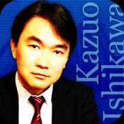 Androidアプリ「石川和男APP」のアイコン