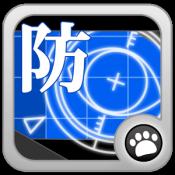 Androidアプリ「のぞき見防止アプリ(プライバシービューガード)」のアイコン