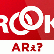 Androidアプリ「あれARe?BROOK'S」のアイコン