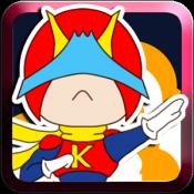 Androidアプリ「伝説のアクションヒーロー」のアイコン