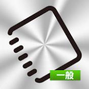Androidアプリ「i帳簿 一般(iChoubo) 」のアイコン