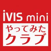 Androidアプリ「iVIS mini やってみたクラブ」のアイコン