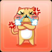 Androidアプリ「ぜんぶ無料『激おこぷんぷん丸スタンプ』」のアイコン
