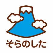 Androidアプリ「富士山登山おたすけアプリ」のアイコン