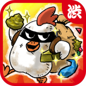 Androidアプリ「チキンクエスト~探検に出て金になる宝石をコレクション!~」のアイコン